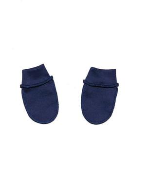 Варежки синие   5397667