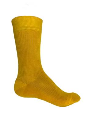 Носки желтые | 5398886