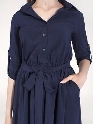 Платье синее | 5398937