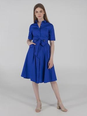 Платье цвета электрик | 5398980