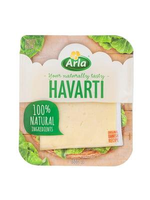 Сыр Havarti (150 г)   5400571