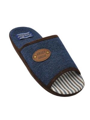 Тапочки синие с декором | 5400782