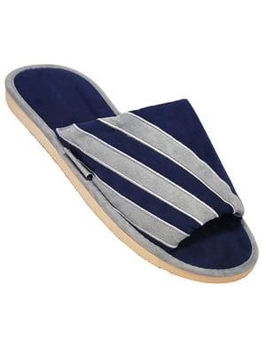 Тапочки сині | 5400804