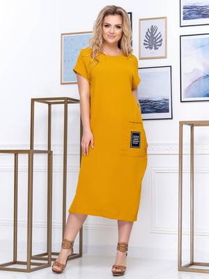 Платье горчичного цвета - Peony - 5400897