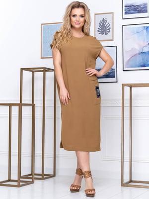 Платье кофейного цвета | 5400899