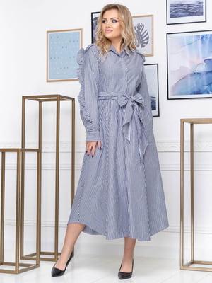 Платье серое в полоску | 5400910
