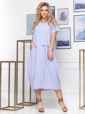 Сукня блакитна | 5400919