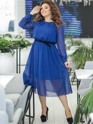 Сукня синя | 5400978