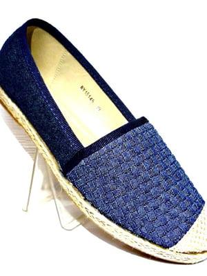 Эспадрильи синие | 5401888