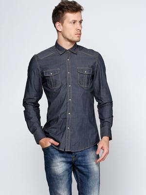 Рубашка синяя | 5401207
