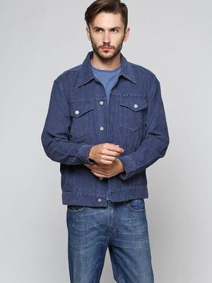 Куртка синяя | 5401231