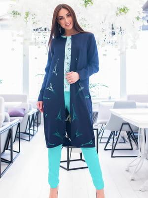 Костюм: блуза, брюки и кардиган | 5379753