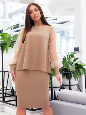Костюм: блуза і спідниця | 5379757