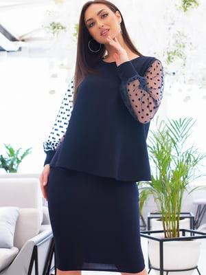 Костюм: блуза і спідниця | 5379758