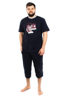 Пижама: футболка и капри | 5402063
