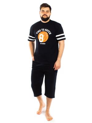 Пижама: футболка и капри | 5402065