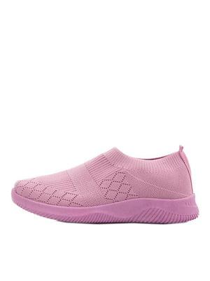 Кроссовки розовые | 5404936