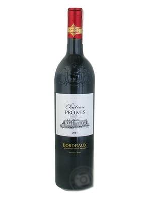 Вино красное сухое (0.75 л)   5405661