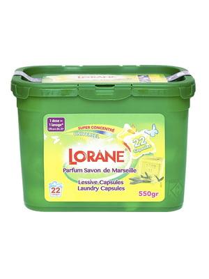 Капсули для прання (зелені; 22 шт) | 5405851