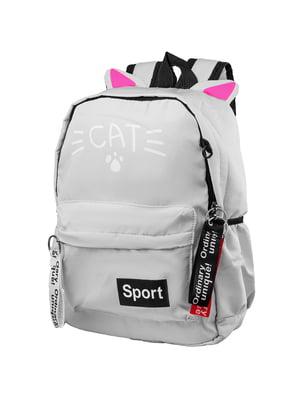Рюкзак сірий | 5416786