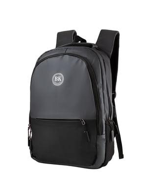Рюкзак сіро-чорний | 5416798