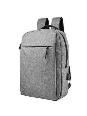 Рюкзак серый | 5416834