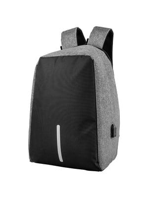 Рюкзак черно-серый | 5416835