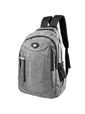 Рюкзак серый | 5416848