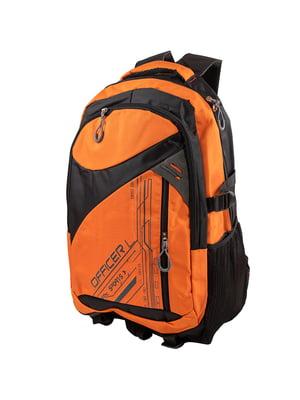 Рюкзак оранжево-черный | 5416850