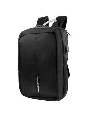 Рюкзак чорний   5416854
