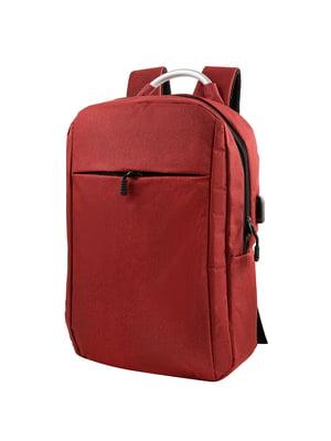 Рюкзак бордовый | 5416855