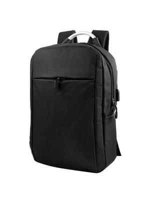 Рюкзак чорний | 5416856