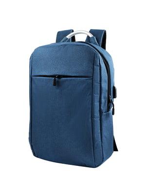 Рюкзак синій | 5416857