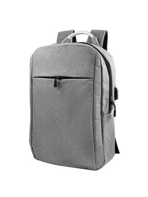 Рюкзак серый | 5416858