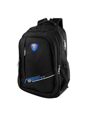 Рюкзак чорний | 5416860