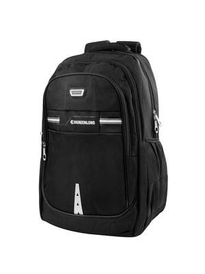 Рюкзак чорний | 5416862