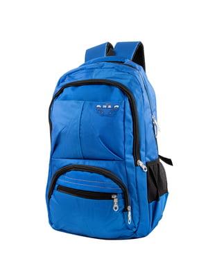 Рюкзак синій | 5416866