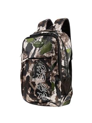 Рюкзак коричневый с абстрактным принтом | 5416871