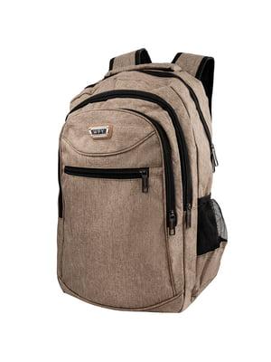 Рюкзак коричневий | 5416878
