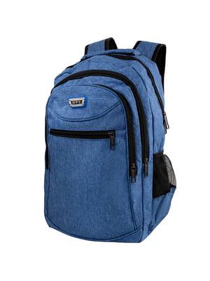 Рюкзак синій | 5416879