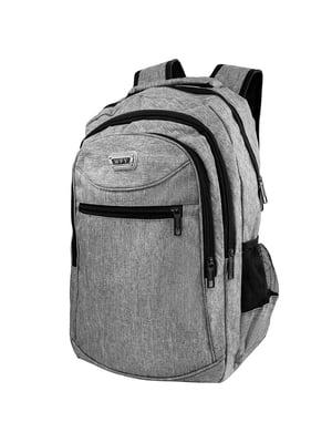Рюкзак серый | 5416880