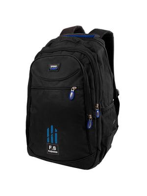 Рюкзак черный | 5416881