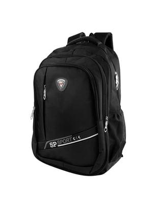 Рюкзак чорний | 5416882