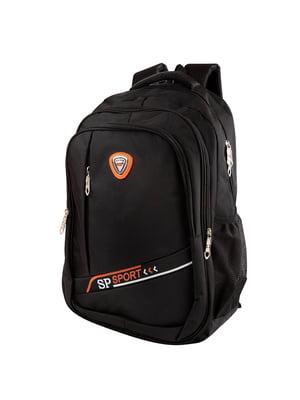 Рюкзак чорний | 5416883