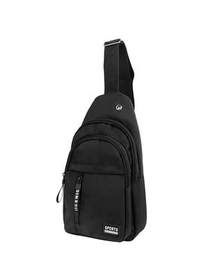 Сумка-рюкзак чорна | 5416888