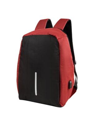 Рюкзак двухцветный | 5416899
