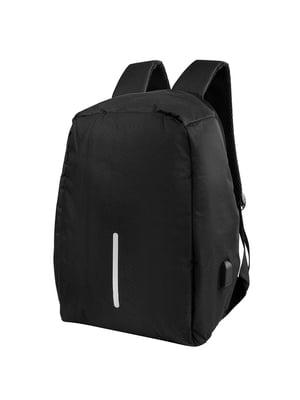 Рюкзак черный | 5416900