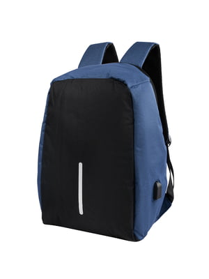 Рюкзак двоколірний | 5416901