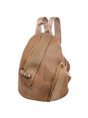Рюкзак бежевый | 5416904