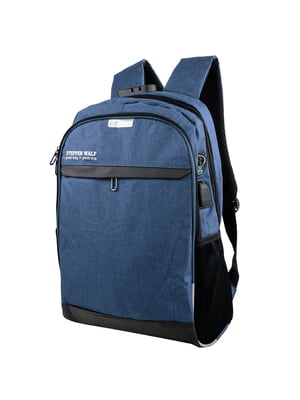 Рюкзак синий | 5416912